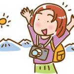 クレジットカードで旅行保険をタダで手に入れる方法を解説