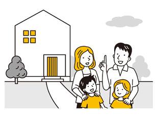 クレジットカードの審査では家族構成が重要視されます。